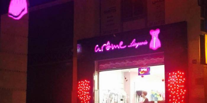 Façade Alucobond ARÔME Lingerie Ennacer 1 .