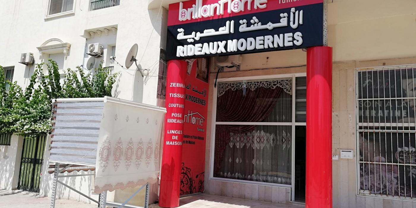 Decoration facade boutique tunisie