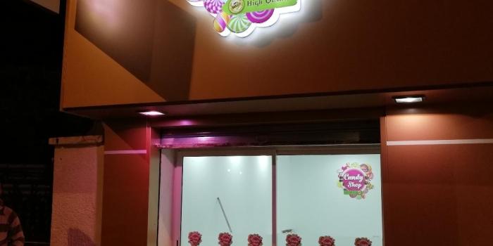 Décoration Façade Boutique CANDY SHOP . Le Bardo